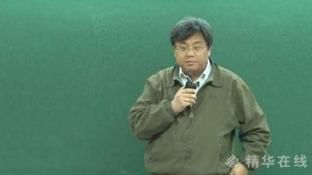 石国鹏讲历史, 新文化运动与马克思主义的传播 《二》