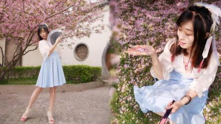 【NANA】唯美汉服古风《咏春》