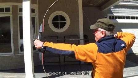 美猎黑天鹅测评,性能出众(装备测评之美洲传统弓)
