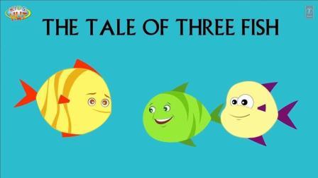 英语小故事: 三条鱼的故事