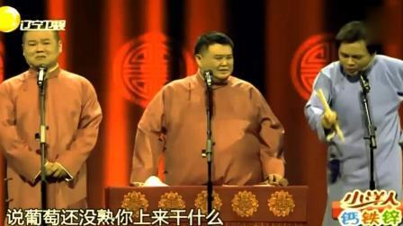 岳云鹏现场献唱一首《野子》打动在场所有人! 真是被相声耽误的歌手啊