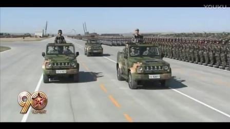 沙场阅兵: 中国人民解放军建军90周年阅兵