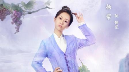 杨紫邓伦高温吻戏 剧组体验56度下拍古装剧《香蜜沉沉烬如霜》让人折服