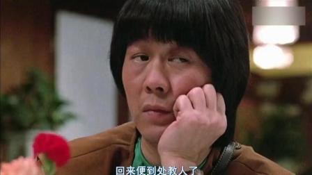 林正英第一次去西餐厅用餐, 不懂英文没吃过蛋挞, 好尴尬啊!