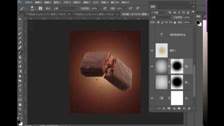 巧克力海报德芙醇黑巧克力宣传海报美味醇黑时刻绽放你心巧克力海报设计广告设计模板