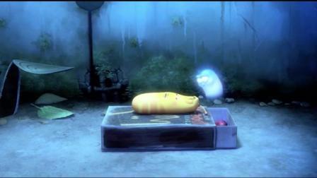 爆笑虫子: 一个灵魂把黄虫叫醒, 就是为了让黄虫