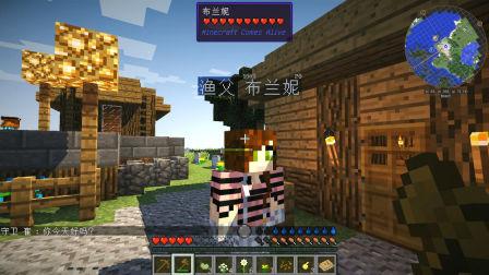 我的世界生活大冒险01:出生在小渔村