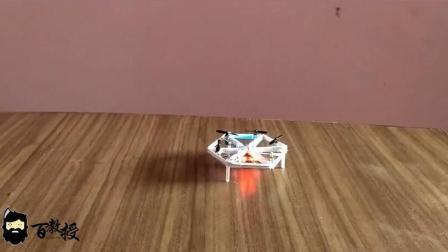 即将起飞, 手工自制diy小型飞行器