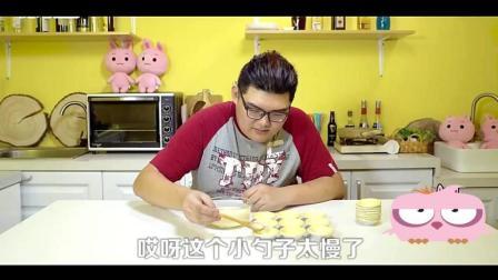 大拼盘-蛋挞皮做的3种可口小吃, 你也做做吧!
