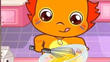 【xiao白鹭】小伴龙系列玩具视频游戏动画片 小伴龙之小小蛋糕师 亲子学习小视频