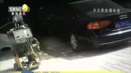西安暂停日间汽车喷涂漆 部分汽修企业仍有违规作业