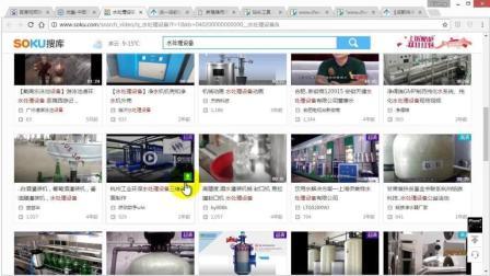 seo优化培训 网站优化教程 (10)