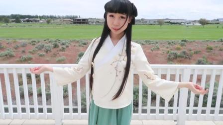 白丝中国风, 萌妹子的古风服装与鞋子