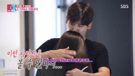"""看秋瓷炫和于晓光甜蜜早安吻 韩国主持人一脸羡慕表示""""于可爱""""是情场老手!"""