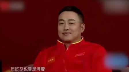 刘国梁被吐槽胖, 马龙和张继科在一边努力憋着笑, 静静看着两个世界冠军互黑