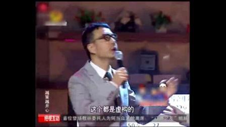 汪涵节目现场曝出李湘, 何炅年薪价格表, 自嘲不如他们!