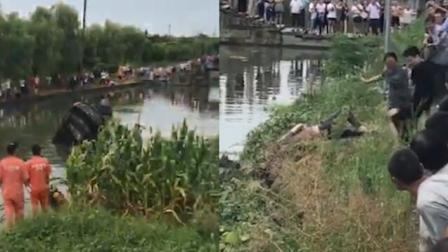 男子驾车冲进鱼塘身亡  被吊起时遗体空中坠落亲属痛苦