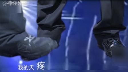 :当你在KTV唱歌时 突然被损友踩一脚
