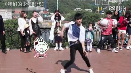 易烊千玺拍摄电视剧跳舞花絮 真是大佬的风范