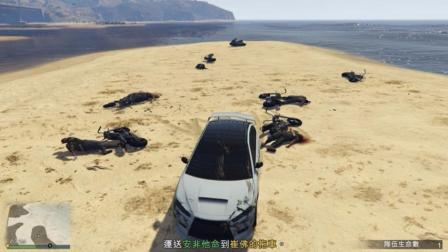 GTA5侠客解说 侠盗猎车手5 大战黑帮抢劫毒品