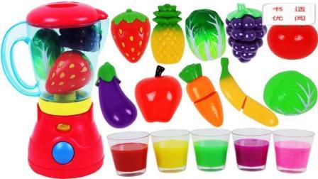 水果蔬菜新鲜榨果汁色彩美味果汁魔法牛奶盒儿童英语abc少儿英语abc