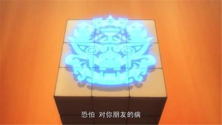 《阿拉德:宿命之门》什么鬼啊,念气奥义竟然藏在这个三阶魔方里
