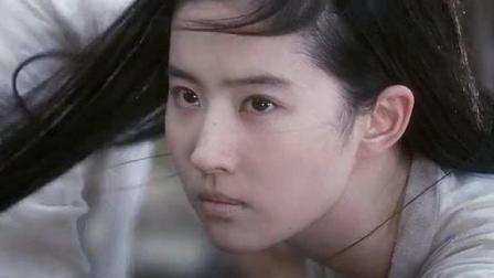 一言不合就开打, 刘亦菲古天乐扭打在一起, 不知道结局惊不惊喜意不意外?