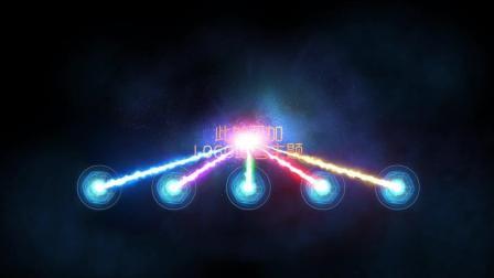 【启动宇宙能量】启动仪式手掌粒子光线条汇聚启动仪式视频老王传媒