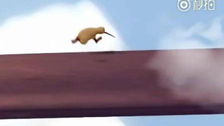 奥斯卡动画短片《无翼鸟》, 尽一生, 梦一场