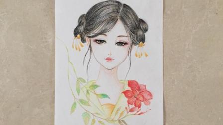 【小葩手绘】手绘古风人物, 彩色铅笔手绘教程