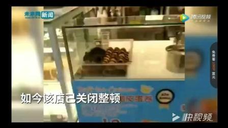 无锡面包新语柜台惊现老鼠, 竟然卫生状况如此差