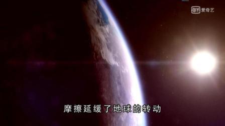 未来, 人类一天将远超24小时, 月球将离地球远去, 天文学家为你解答其中奥秘