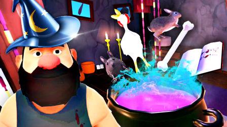 【屌德斯解说】 白日梦伙计04 用各种奇葩动物煮出巨毒魔法药水还在游乐园用火箭筒打鸭子