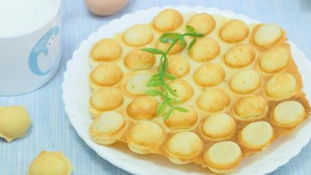 Vivi烘焙课堂(25) - 原味鸡蛋仔