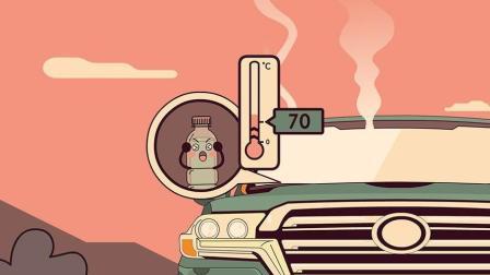 夏天放在车里的矿泉水会致癌? 又一条健康谣言 72