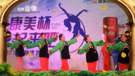 舞蹈: 《十送红军》
