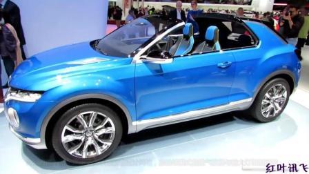 大众明年不靠途观, 新款敞篷SUV13万起, 本田丰田开始紧张了!