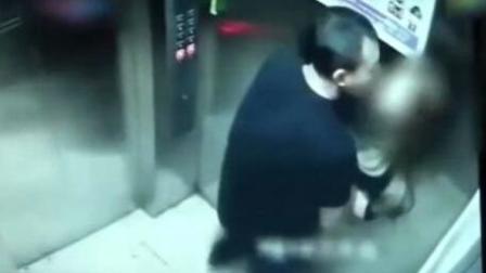 监拍:男子电梯内对女子又摸又亲 跑出后又返回猥亵 37