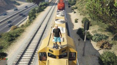 GTA5 和毛毛虫一起爬火车 侠盗猎车手5 侠客解说