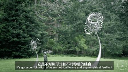 这个仓库管理员 设计了奥运火炬 还有一部10万的手机 165