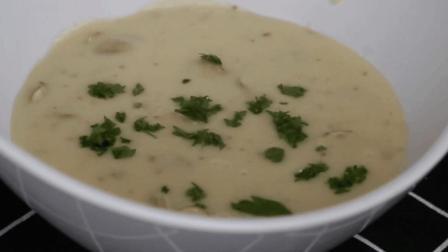 吃什么? 「奶油蘑菇汤」奶奶浓精汤「混蛋厨房出品」