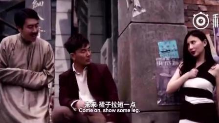 电影《双城计中计》二十块不贵了, 任贤齐带着姑娘赚钱