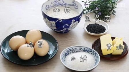在家自制零食, 很健康的香酥芝麻蛋卷, 简单两步, 包你吃了停不下来!