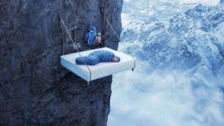 """世界最牛""""钉子户"""", 靠一根钉子睡在悬崖上, 光看着都腿软了"""