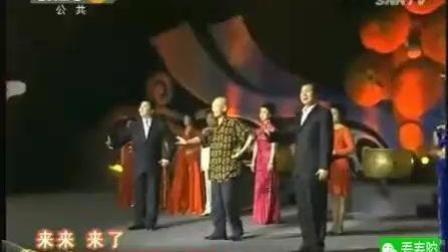 三大秦腔名家合唱秦腔《辕门斩子》选段 美得很!