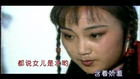 电视剧《乙未豪客传奇》插曲: 吴鸣-《情比天地久》, 一首优美伤感的影视歌曲!