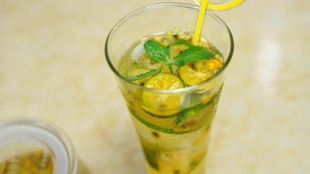 #认真一夏# 盛夏冰凉系列, 百香果金桔柠檬水