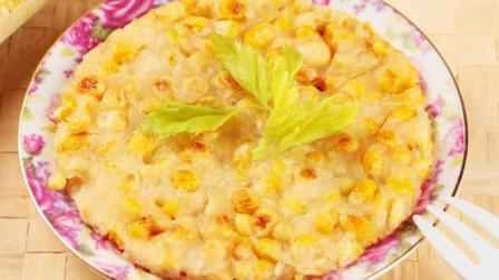 浓浓的奶香, 甜甜的玉米粒, 配以喷香的面糊, 往锅里一烙, 简直可以当零食吃了呢