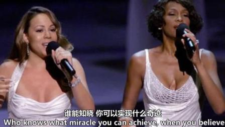 两大世界级歌后倾情演唱, 玛丽亚凯莉和惠特尼休斯顿, 电影《埃及王子》主题曲
