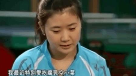 福原爱来广东后瞬间迷上广东美食,妈妈抓住机会教做饭,果然是亲妈啊!
